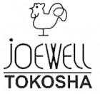 Joewell Friseurscheren